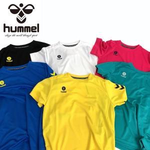 送料無料 メール便発送 即納可☆【hummel】ヒュンメル 19SS ワンポイント ドライTシャツ サッカー フットボール フットサル ジュニア  HJY2084|gainabazar