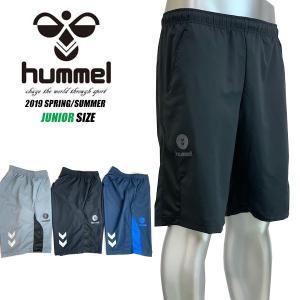即納可★ 【hummel】ヒュンメル ジュニア Jr. ウーブンハーフパンツ HJY6014HP gainabazar