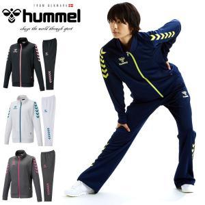 即納可☆【hummel】ヒュンメル 超特価  レディース  ウォームアップジャージ 上下セット セットアップ HLT2007 HLT3007|gainabazar