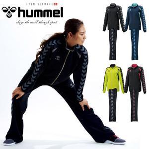 ◆◆ <ヒュンメル> 【hummel】レディース ウォームアップジャケット&パンツ ジャージ上下セット トレーニングウェア HLT2066-HLT3066|gainabazar
