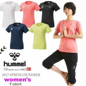 送料無料 メール便発送 即納可☆ 【hummel】ヒュンメル 17SS レディース Tシャツ 軽量 吸汗速乾 UVカット フィットネス トレーニングウェア(hly2069-16skn)|gainabazar
