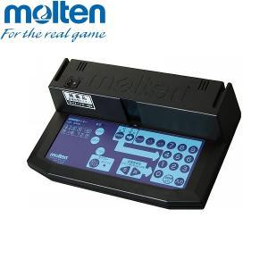 ◆◆ <モルテン> MOLTEN 操作盤 HSTBXPN (ハンドボール)|gainabazar