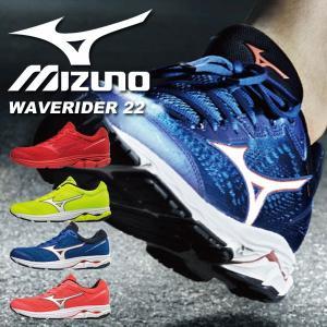 ◆◆ <ミズノ> MIZUNO ウエーブライダー22 WAVE RIDER 22 メンズ ランニングシューズ J1GC1831|gainabazar