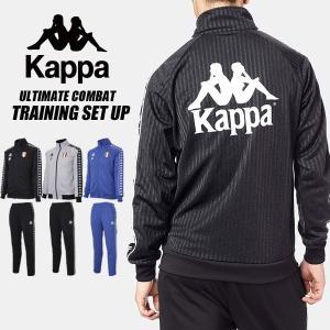 即納可☆【kappa 】カッパ  トラックスーツ  トレーニングトップ&パンツ ジャージ 上下セット セットアップ KFA12KT14 KFA12KB14|gainabazar