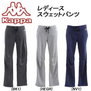 【超特価!47%OFF!】 即納可☆ 【Kappa】カッパ スウェットパンツ カジュアル  レディース(km462tp82-27sbg)|gainabazar