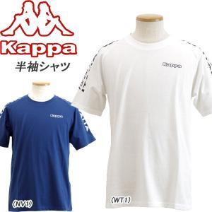 【大特価!36%OFF!】 即納可☆ 【Kappa】カッパ 半袖シャツ  カジュアルシャツ メンズ(km512ts02s-16skn)|gainabazar