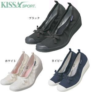 ◆◆■ <キサスポーツ> 【KISSA SPORT】 レディース パンプス カジュアルシューズ スニーカー  靴(ks8111-kis1)|gainabazar