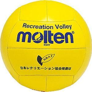 ◆◆ <モルテン> MOLTEN レクリエーションバレーボール KV4Y (黄) (バレーボール)|gainabazar