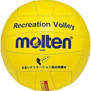 ◆◆ <モルテン> MOLTEN レクリエーションバレーボール KV5Y (黄) (バレーボール)|gainabazar