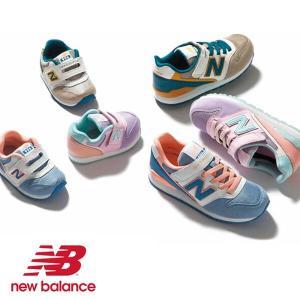 即納可★ 【New Balance】ニューバランス LIFESTYEL KV996  キッズ ジュニアシューズ スニーカー 子供靴(kv996-4-16skn)|gainabazar