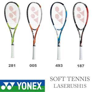 即納可★ 【YONEX】ヨネックス レーザーラッシュ 1S 軟式 ソフトテニス 後衛用(lr1s-16skn) gainabazar