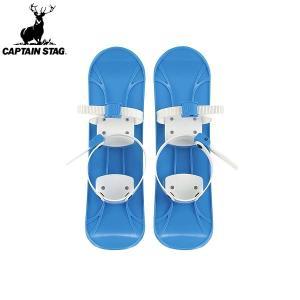 ◆◆ <キャプテン スタッグ> CAPTAIN STAG ジュニアファンスキー(ブルー) M-1515|gainabazar