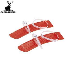 ◆◆ <キャプテン スタッグ> CAPTAIN STAG ミニスキー35cm(レッド) M-1518|gainabazar