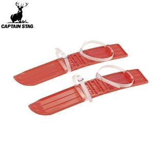 ◆◆ <キャプテン スタッグ> CAPTAIN STAG ミニスキー45cm(レッド) M-1520|gainabazar