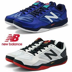 即納可★ 【New Balance】ニューバランス MC190 (2E) テニスシューズ オールコート用(mc190-16skn)|gainabazar
