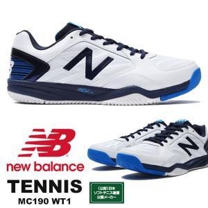 即納可☆ 【New Balance】ニューバランス MC190 WT1 メンズ テニスシューズ 超軽量 オールコート用(mc190wt1-16skn)|gainabazar
