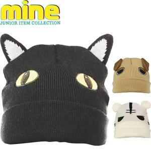◆◆送料無料 メール便発送 <マイン> 【mine】 ジュニア 子供用ビーニー 帽子 ニット帽 スノーボード MC301|gainabazar