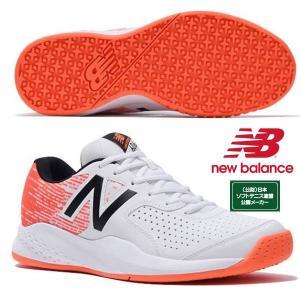 即納可★ 【New Balance】ニューバランス MC606 2E テニスシューズ メンズ(mc606wo32e-16skn)|gainabazar