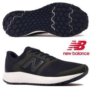 即納可☆ 【New Balance】ニューバランス 幅広4E ランニングシューズ  ME420CO1|gainabazar