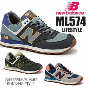 即納可☆ 【New Balance】2016 新作 メンズ ライフスタイル カジュアルスニーカー 靴(ml574-16skn)|gainabazar