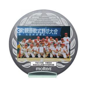 ◆◆ <モルテン> MOLTEN メモリアルパブミラー丸型(オールマイティー) MPMCA (スポーツアクセサリー)|gainabazar