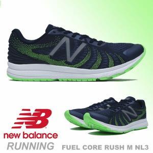 即納可★ 【New Balance】ニューバランス FUEL CORE RUSH M NL3 (D) ランニングシューズ メンズ(mrushnl3d-16skn)|gainabazar