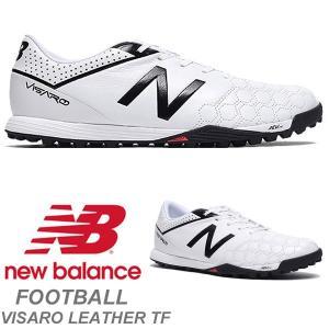 即納可★ 【New Balance】ニューバランス MSVRLT FOOTBALL TURF サッカー トレーニングシューズ メンズ ユニセックス(msvrltw22e-16skn)|gainabazar