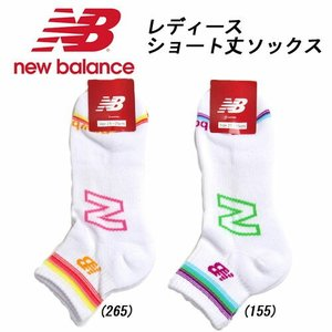 即納可☆ 【New Balance】ニューバランス レディスショート丈ソックス アクセサリー 靴下 レディース(nbt-31632wa-27sbg)|gainabazar