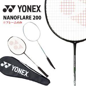 即納可★ 【YONEX】ヨネックス バドミントンラケット ナノフレア200 NF200|gainabazar