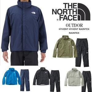 / ザ・ノース・フェイス (THE NORTH FACE) 【THE NORTH FACE】 レインスーツ (メンズ ハイベントレインテックス)