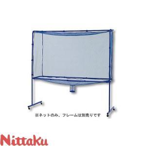 ◆◆● <ニッタク> Nittaku 交換用BGNネット NT-3729 卓球 防球ネット(ネットのみ) 設備・備品|gainabazar