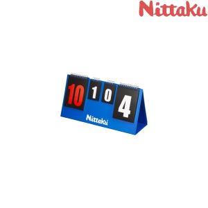 ◆◆● <ニッタク> Nittaku JLカウンター NT-3731 卓球 得点版 設備・備品|gainabazar