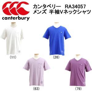即納可☆ 【canterbury】カンタベリー 半袖Vネックシャツ カジュアル ウェア メンズ(ra34057-27sbg)|gainabazar