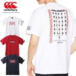送料無料 メール便発送 即納可☆ 【canterbury】カンタベリー T-SHIRT LIFE STYLE メンズ Tシャツ RA39133|gainabazar