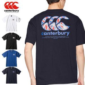 送料無料 メール便発送 即納可☆ 【canterbury】カンタベリー ティーシャツ メンズ Tシャツ RA39134|gainabazar