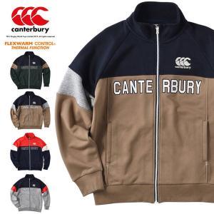 即納可☆ 【canterbury】カンタベリー フレックスウォームコントロール トラックジャケット (メンズ) RA40589|gainabazar