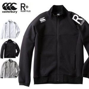 即納可☆【canterbury】カンタベリー超特価半額  D.A.F TEC AIR TRACK JACKET  RP49032|gainabazar