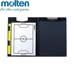 ◆◆ <モルテン> MOLTEN バインダー式作戦盤 フットサル用 SBFS (フットサル)|gainabazar