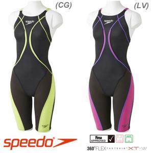 即納可★ 【SPEED】スピード FASTSKIN XT ACTIVE HYBRID2 ニースキン(レディース/競泳用/オールインワン) 水着(sd46h02-16skn)|gainabazar