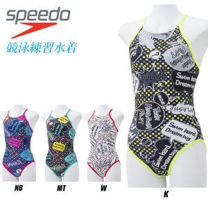 即納可☆ 【SPEED】スピード 特価 ウィメンズ トレインカットスーツ レディース 競泳練習水着 SD58T15|gainabazar