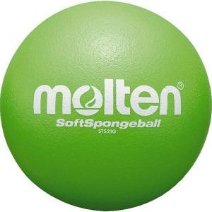 ◆◆ <モルテン> MOLTEN ソフトスポンジボール STS21G (緑) (ドッジボール)|gainabazar