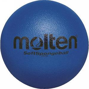 ◆◆ <モルテン> MOLTEN ソフトスポンジボール STS21SK (青) (ドッジボール)|gainabazar