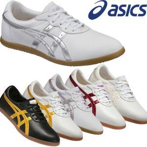 ◆◆ <アシックス> 【ASICS】 ユニセックス ウーシューWU 太極拳シューズ TOW013|gainabazar