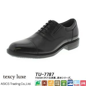 ◆◆ <アシックス商事> ASICS TRADING 【texcy luxe(テクシーリュクス)】T...
