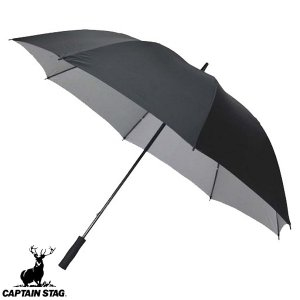 ◆◆ <キャプテン スタッグ> CAPTAIN STAG スポーツ観戦用UV仕様パラソル(ブラック) UD-8|gainabazar