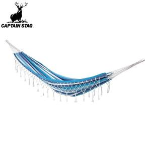 ◆◆ <キャプテン スタッグ> CAPTAIN STAG ホリデイ コットンハンモック(ブルー) UD-2006|gainabazar