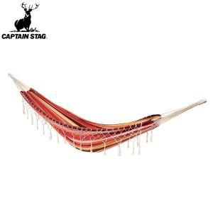 ◆◆ <キャプテン スタッグ> CAPTAIN STAG ホリデイ コットンハンモック(オレンジ) UD-2007|gainabazar