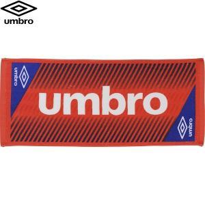 ◆◆○ <アンブロ> UMBRO スポーツタオル UJS3600 サッカー UJS3600-RBU