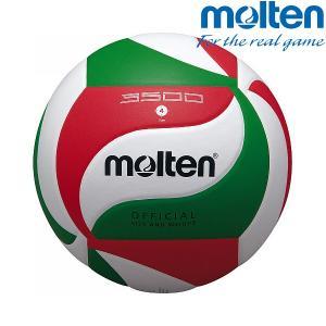 ◆◆ <モルテン> MOLTEN バレーボール3500 V4M3500 (バレーボール)|gainabazar