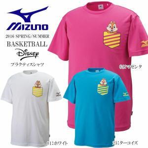 即納可☆ 【MIZUNO】ミズノ ディズニー プラクティスシャツ 半袖 Disney バスケットボール ジュニアから大人(w2ja6004-16skn)|gainabazar